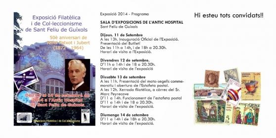 Exposició filatèlica