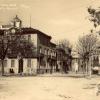 Casa Patxot (Arxiu municipal de Sant Feliu de Guíxols)